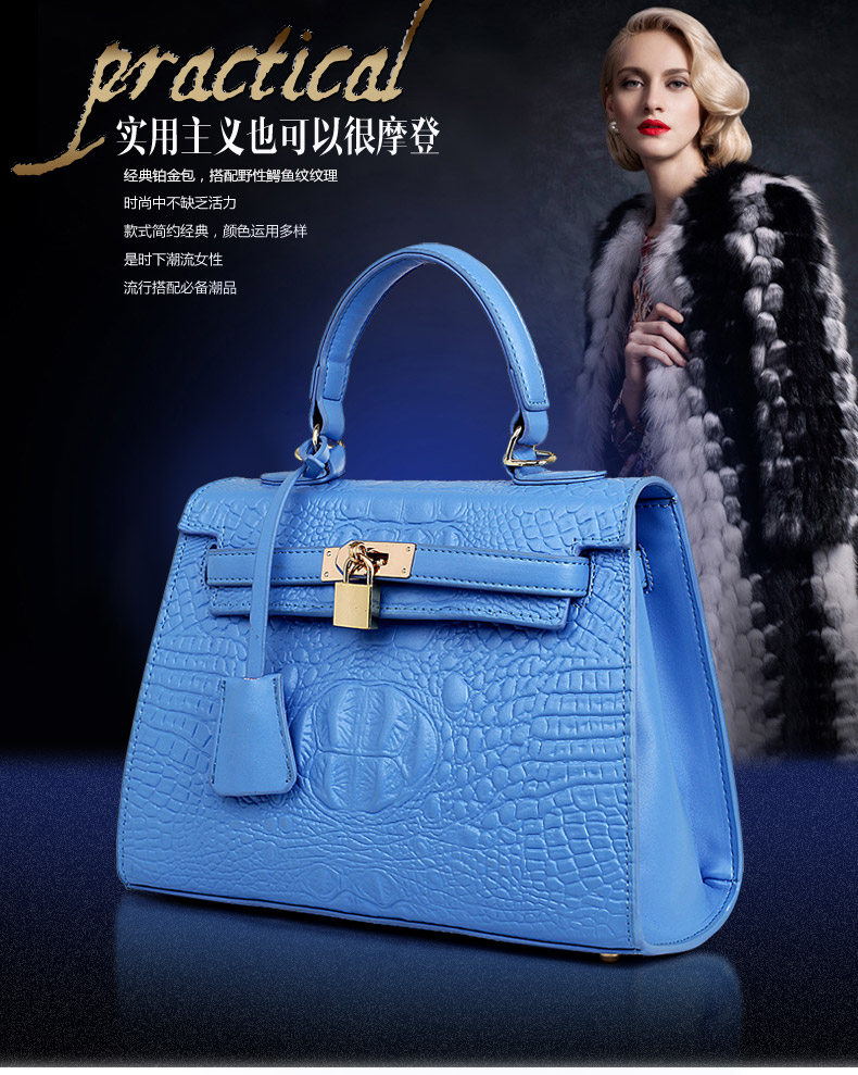 B0676 IDR.201.000 MATERIAL PU SIZE L27XH20XW12CM WEIGHT 900GR COLOR BLUE