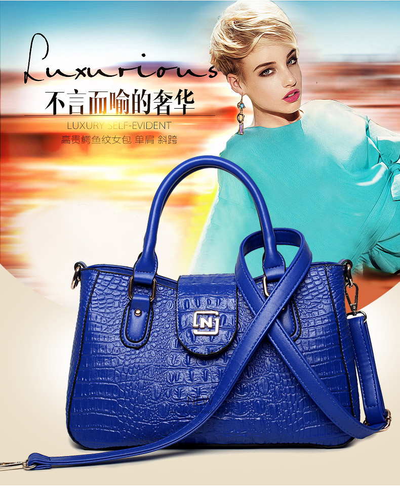 B1015 IDR.205.000 MATERIAL PU SIZE L32XH20XW12CM WEIGHT 800GR COLOR BLUE