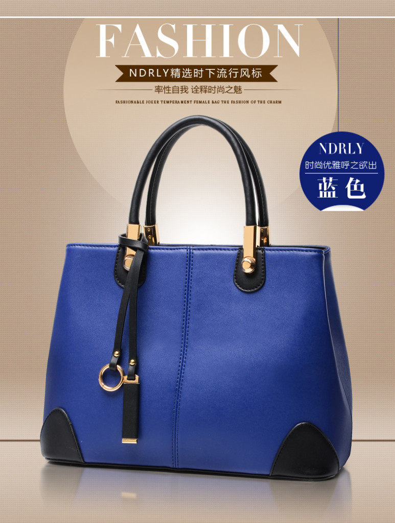 B1029 IDR.239.000 MATERIAL PU SIZE L30XH22XW12CM WEIGHT 900GR COLOR BLUE.jpg