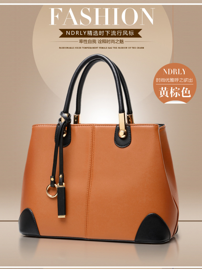 B1029 IDR.239.000 MATERIAL PU SIZE L30XH22XW12CM WEIGHT 900GR COLOR ORANGE.jpg