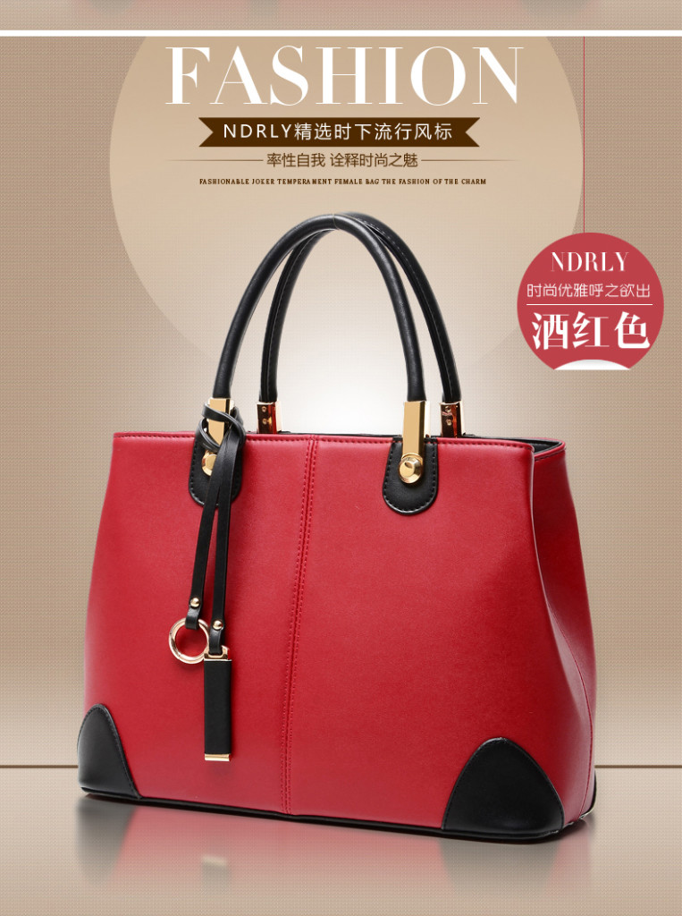 B1029 IDR.239.000 MATERIAL PU SIZE L30XH22XW12CM WEIGHT 900GR COLOR RED.jpg