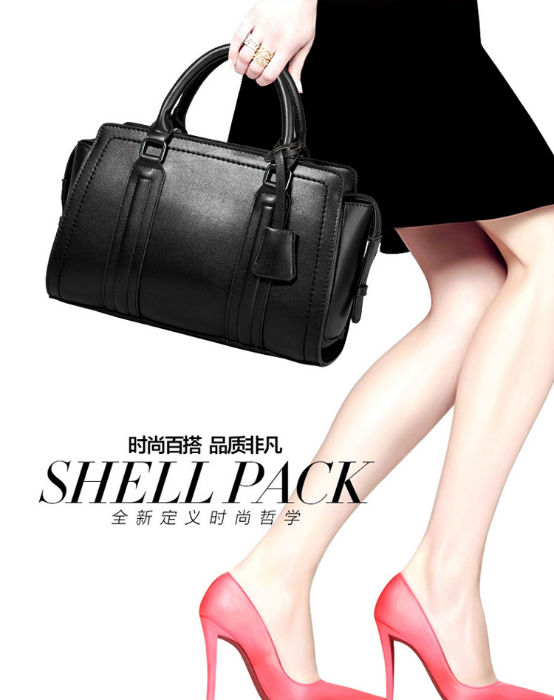 B1082 IDR.216.000 MATERIAL PU SIZE L32XH21XW15CM WEIGHT 900GR COLOR BLACK