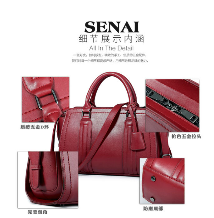 B1082 IDR.216.000 MATERIAL PU SIZE L32XH21XW15CM WEIGHT 900GR COLOR RED