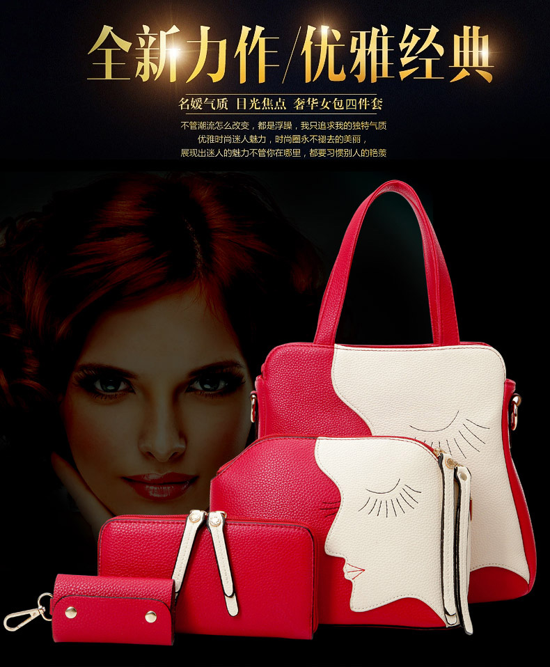 B1122(4in1) IDR.235.000 MATERIAL PU SIZE L31XH26XW13CM WEIGHT 1400GR COLOR RED