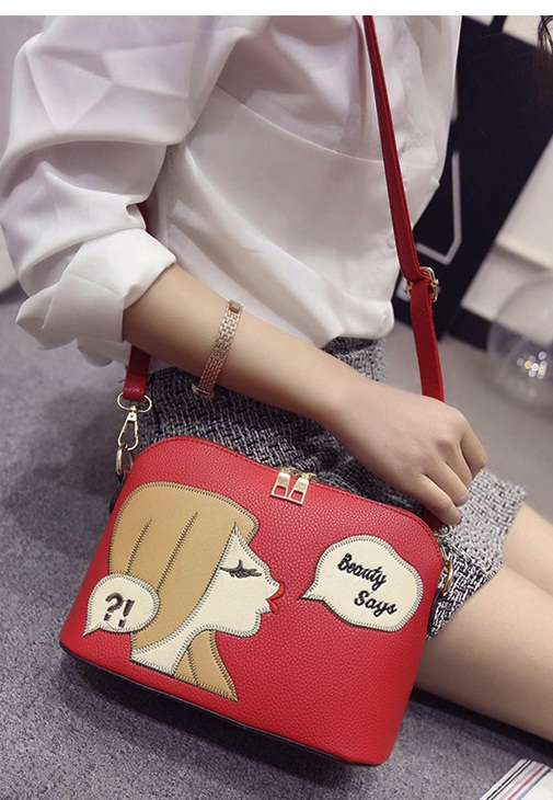 B1254 IDR.143.000 TAS FASHION MATERIAL PU SIZE L23XH17XW10CM WEIGHT 500GR COLOR RED