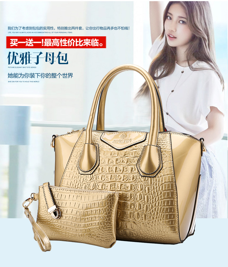B1589(2in1) IDR.225.000 MATERIAL PU SIZE L32XH25XW15CM WEIGHT 900GR COLOR GOLD