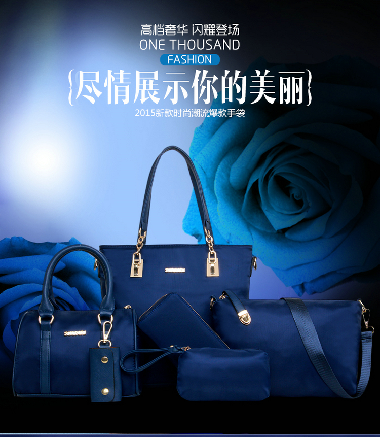 B1658(6in1) MATERIAL NYLON IDR.258.000 SIZE L29XH28,L25XH21 WEIGHT 1400GR COLOR BLUE