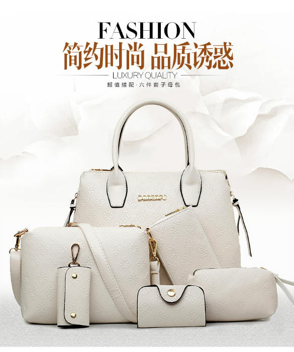 B1745-(6in1) IDR.245.000 MATERIAL PU SIZE L35XH29XW14CM WEIGHT 1500GR COLOR BEIGE