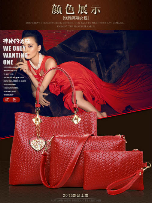 B1859-(3in1) IDR.245.000 MATERIAL PU SIZE L32XH36XW13CM WEIGHT 1400GR COLOR RED.jpg