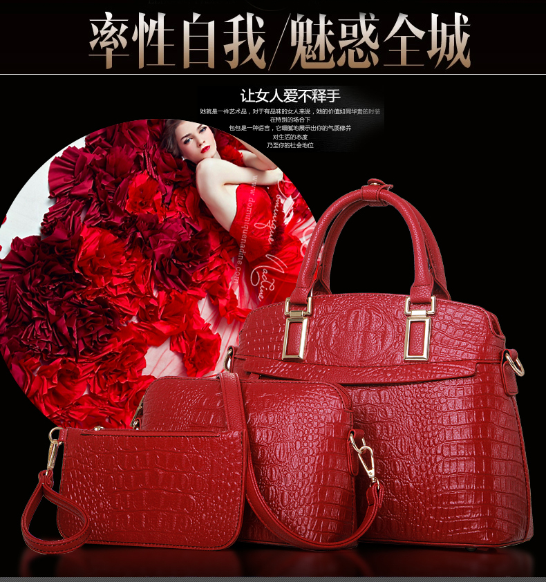 B1867-(3in1) IDR.270.000 MATERIAL PU SIZE L34XH25XW14CM WEIGHT 1200GR COLOR RED.jpg