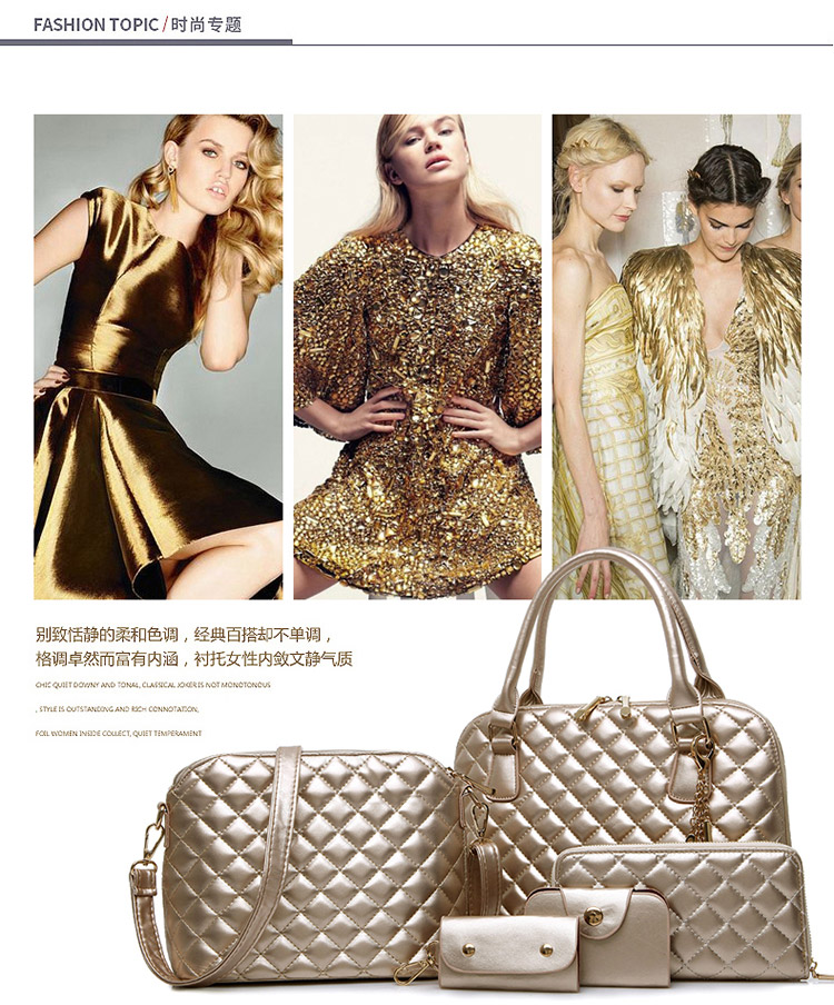 B1878-(5in1) IDR.215.000 TAS FASHION MATERIAL PU SIZE L32XH22XW13CM WEIGHT 1600GR COLOR GOLD