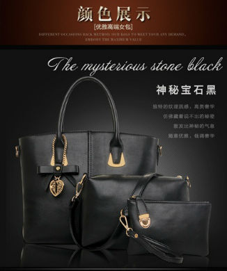 B1928-(3in1) IDR.235.000 MATERIAL PU SIZE L29XH24XW13CM WEIGHT 1300GR COLOR BLACK
