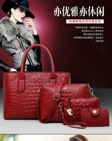 B1972-(4in1) IDR.225.000 MATERIAL PU SIZE L33XH23XW15CM WEIGHT 1300GR COLOR RED