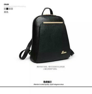 B2010 IDR.215.000 MATERIAL PU SIZE L28XH32XW12CM WEIGHT 900GR COLOR BLACK.jpg