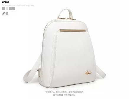 B2010 IDR.215.000 MATERIAL PU SIZE L28XH32XW12CM WEIGHT 900GR COLOR WHITE