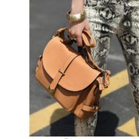 B306 MATERIAL PU SIZE L33XH23XW9CM WEIGHT 800GR COLOR KHAKI