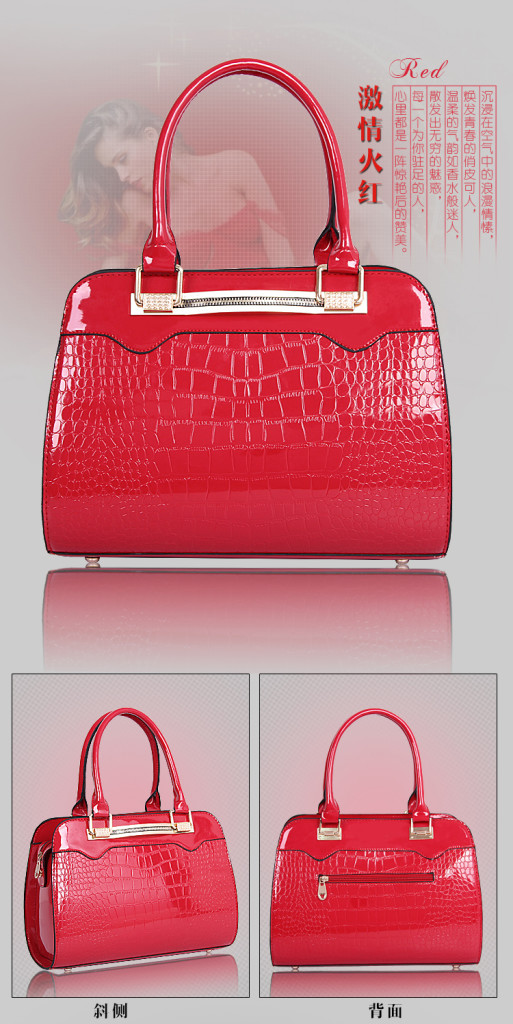 B445 IDR.215.000 MATERIAL PU SIZE L32XH23XW13CM WEIGHT 800GR COLOR RED
