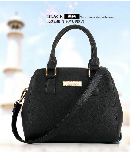 B459 IDR.198.000 MATERIAL PU SIZE L25XH21XW13CM WEIGHT 800GR COLOR BLACK