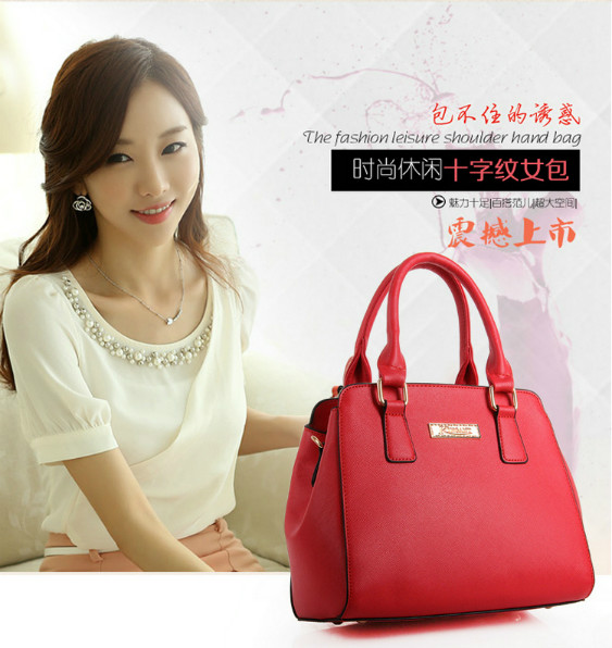 B459 IDR.219.000 MATERIAL PU SIZE L25XH21XW13CM WEIGHT 800GR COLOR RED