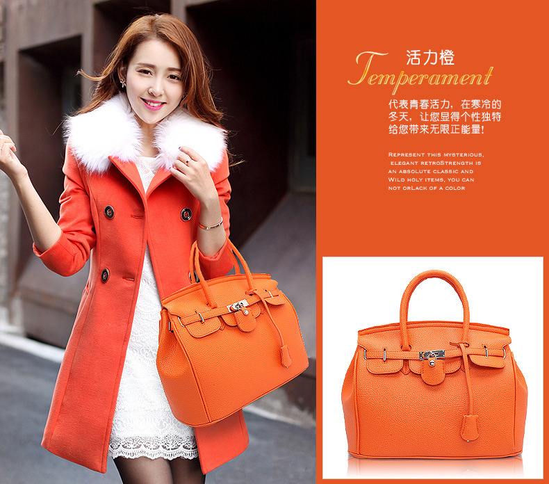 B480 IDR.205.000 MATERIAL PU SIZE L37XH29XW16CM WEIGHT 800GR COLOR ORANGE