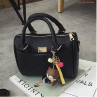 B5361 MATERIAL PU SIZE L22XH16XW12CM WEIGHT 600GR COLOR BLACK