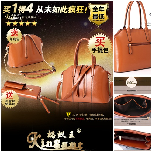 B559-(4in1) IDR.230.000 MATERIAL PU SIZE L34XH24XW11CM WEIGHT 900GR COLOR BROWN.jpg