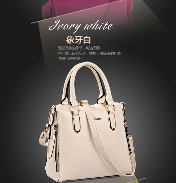 B572 IDR.208.000 MATERIAL PU SIZE L26XH25XW15CM WEIGHT 1000GR COLOR WHITE