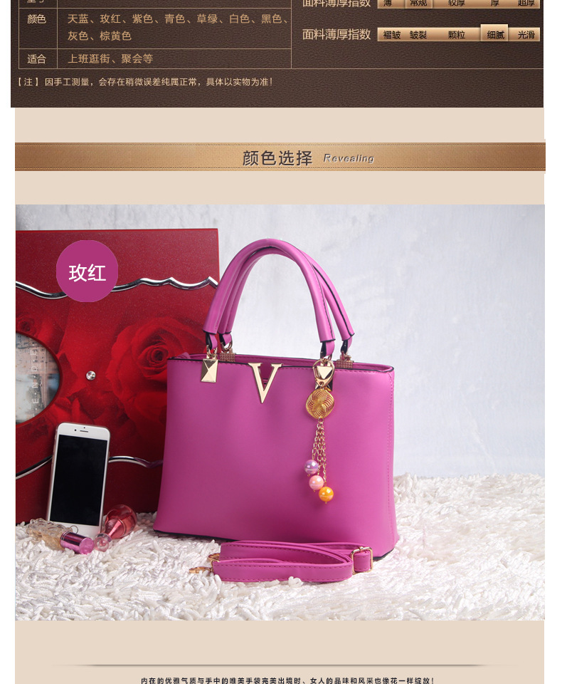 B573 IDR.192.000 MATERIAL PU SIZE L25XH20XW10CM WEIGHT 800GR COLOR ROSE