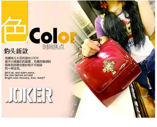 B670 IDR.19O.OOO MATERIAL PU SIZE L25XH25XW10CM WEIGHT 800GR COLOR RED.jpg