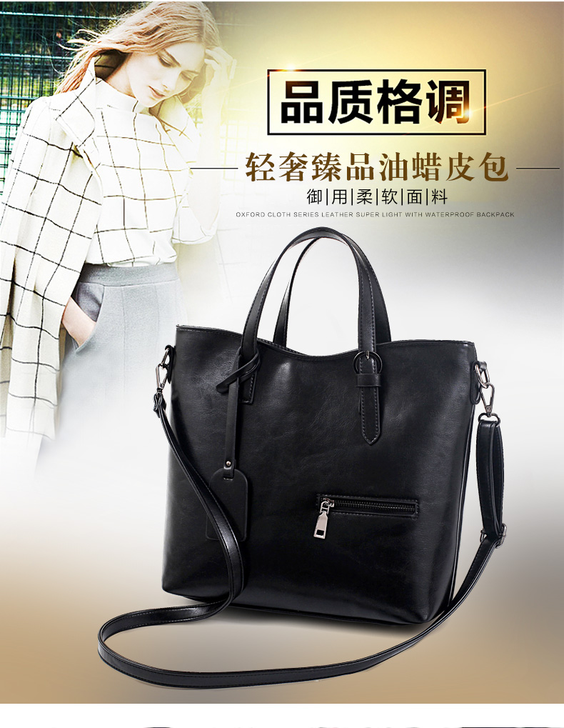 B683 IDR.195.000 MATERIAL PU SIZE L29XH30XW11CM WEIGHT 800GR COLOR BLACK