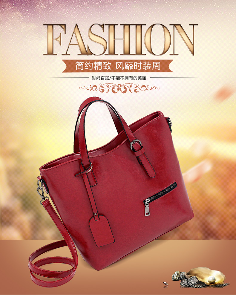 B683 IDR.195.000 MATERIAL PU SIZE L29XH30XW11CM WEIGHT 800GR COLOR RED