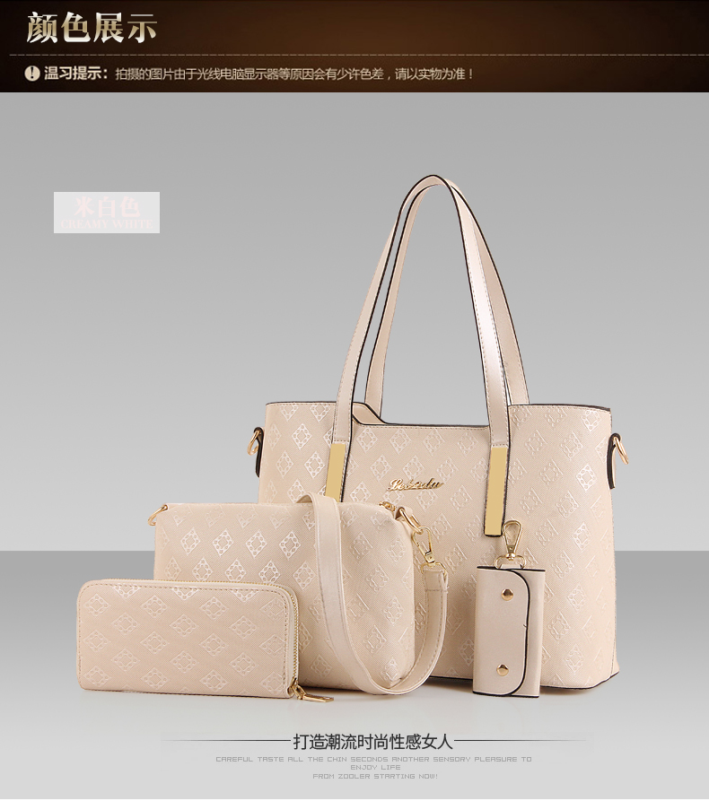 B6840-(4in1) IDR.210.000 MATERIAL PU SIZE L32XH21XW14CM WEIGHT 1300GR COLOR BEIGE