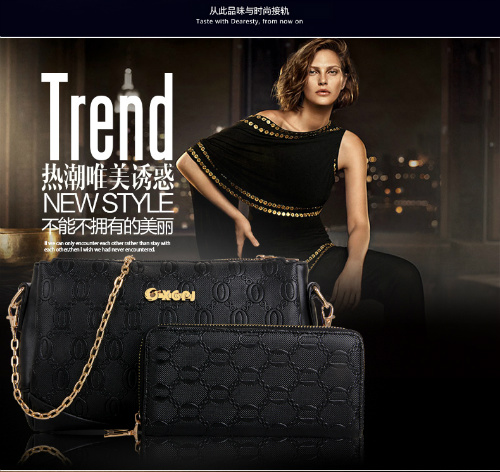 B7367-(2in1) IDR.195.000 MATERIAL PU SIZE L26XH18XW10CM WEIGHT 800GR COLOR BLACK
