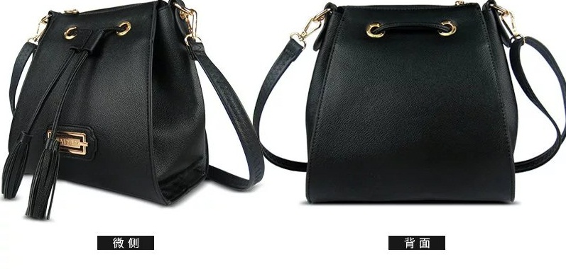 B7530 IDR.185.000 MATERIAL PU SIZE L23XH25XW12CM WEIGHT 650GR COLOR BLACK
