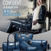 B7779 (6in1) - Harga Katalog / Sebelum Diskon Rp. 225.000 MATERIAL PU SIZE L30XH29XW21CM WEIGHT 1350GR COLOR BLUE