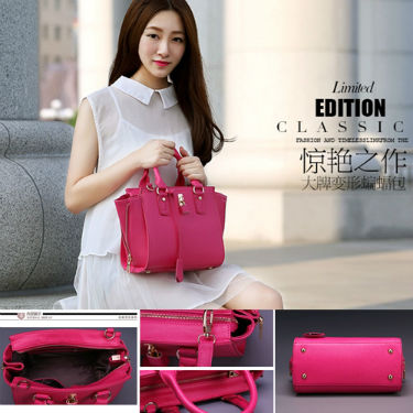 B8385 IDR.190.000 MATERIAL PU SIZE L24XH22XW10CM WEIGHT 800GR COLOR ROSE