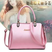 B8817 MATERIAL PU SIZE L29XH20XW10CM WEIGHT 800GR COLOR PINK