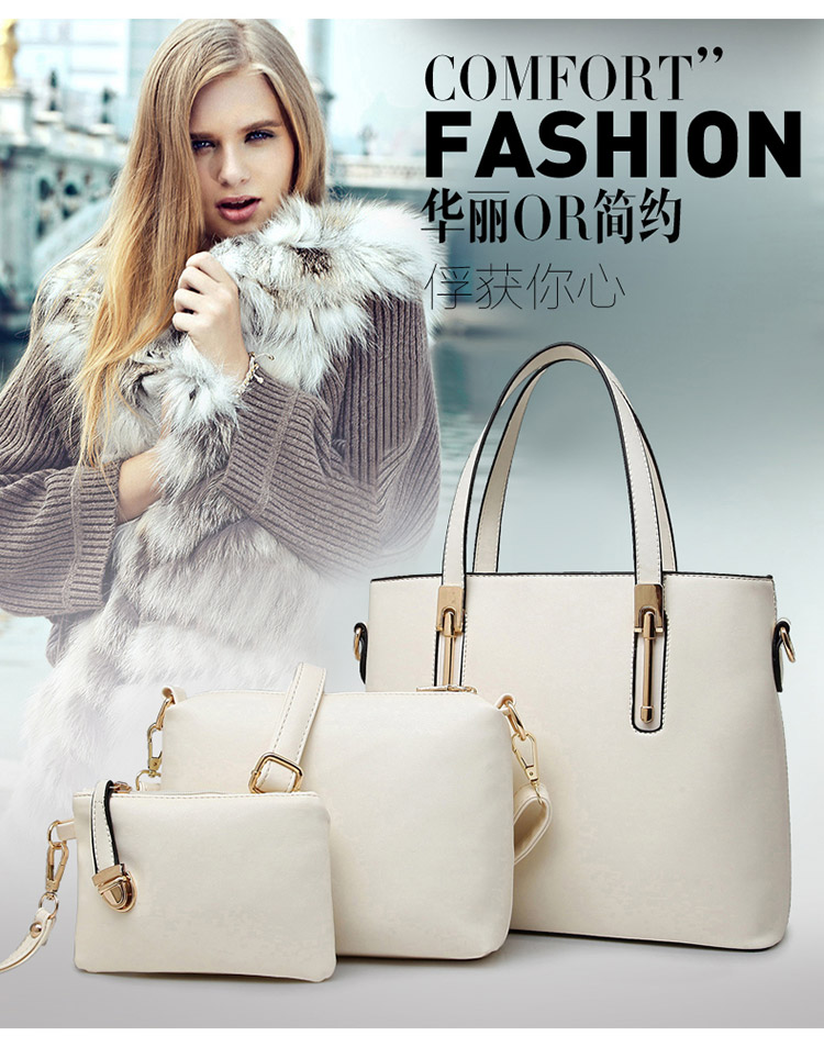 B8939-(3in1) IDR.200.000 MATERIAL PU SIZE L31XH25XW12CM WEIGHT 1000GR COLOR BEIGE