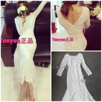 D9820-IDR-152-000-MATERIAL-LACE-SIZE-M-LENGTH120CM-BUST82CM-WEIGHT-300GR-COLOR-WHITE.jpg