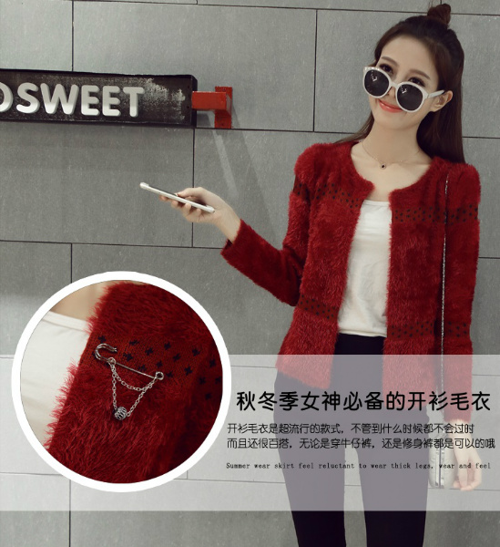 J59396 IDR.155.000 MATERIAL PLUSH-LENGTH56CM,BUST96CM WEIGHT 400GR COLOR RED