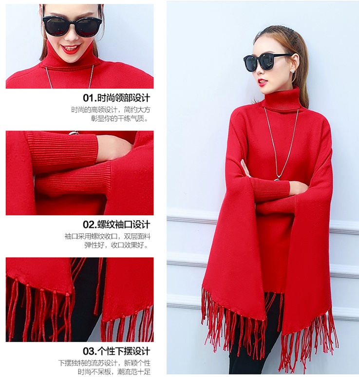 J60320 IDR.178.000 MATERIAL KNITTED-LENGTH61CM WEIGHT 400GR COLOR RED