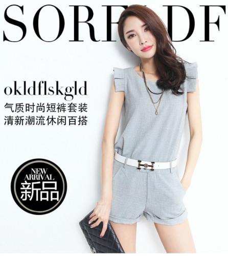LS36681 Reseller Dress Set + Belt