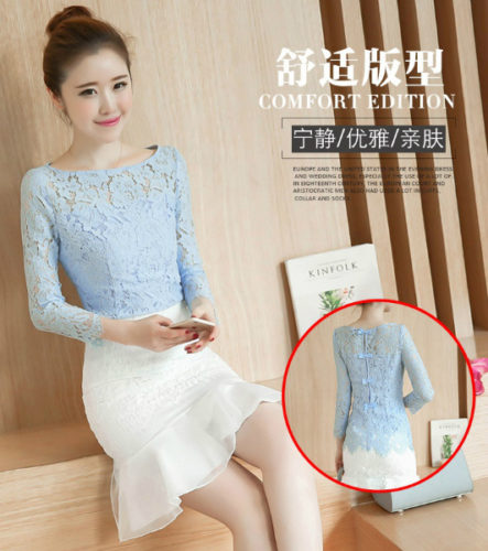 LS60000 MATERIAL LACE SIZE M