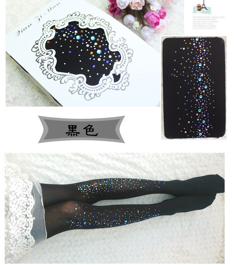 P008 IDR.88.000 MATERIAL NET-LENGTH60-130CM,WAIST-ELASTIC WEIGHT 150GR COLOR BLACK
