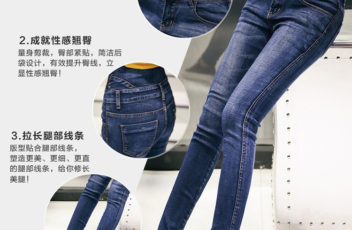 P21798 IDR.142.000 MATERIAL DENIM-SIZE-27,29,31-LENGTH99,101,103CM-WAIST68,73,78CM WEIGHT 400GR COLOR ASPHOTO