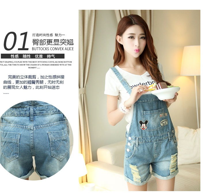 P34827 IDR.155.000 MATERIAL DENIM SIZE XL-LENGTH37CM-WAIST86CM WEIGHT 350GR COLOR ASPHOTO