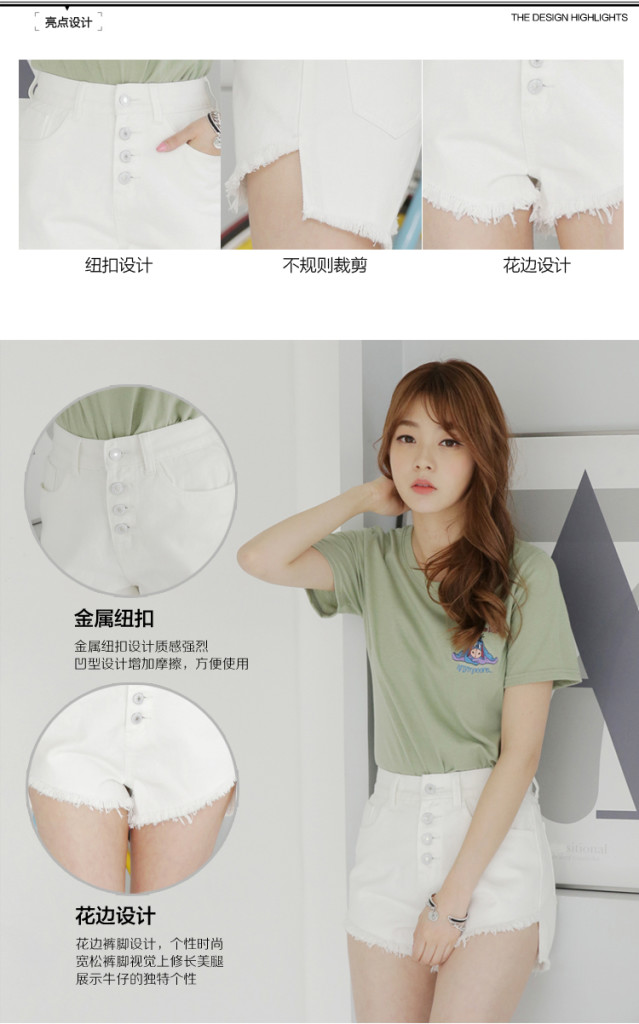 P37617 IDR.112.000 MATERIAL DENIM SIZE M,L-LENGTH31CM,32CM-WAIST75CM,79CM WEIGHT 250GR COLOR WHITE