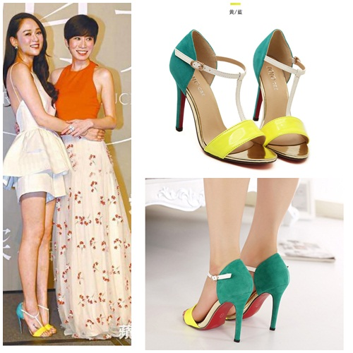 SH1572 IDR.230.000 MATERIAL PU HEEL 10.5CM COLOR YELLOW SIZE 36,37,38,39.jpg