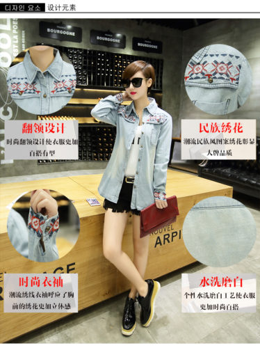 T48258 IDR.125.000 MATERIAL DENIM SIZE M