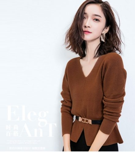 T63253  MATERIAL KNITTED LENGTH54CM